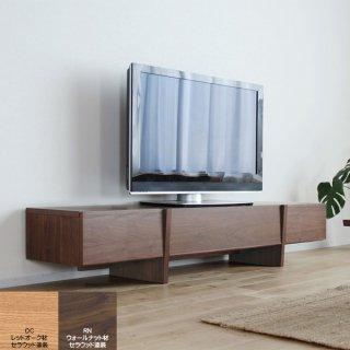 国産TVボード バレーナリビングボード モリタインテリア オーダー家具【開梱・設置無料】
