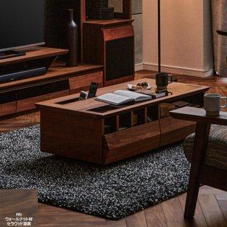 国産テーブル ヴァイス リビングテーブル モリタインテリア オーダー家具