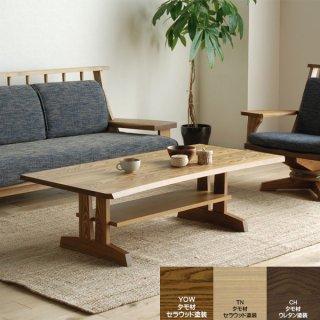 国産テーブル 極ワザ リビングテーブル モリタインテリア オーダー家具