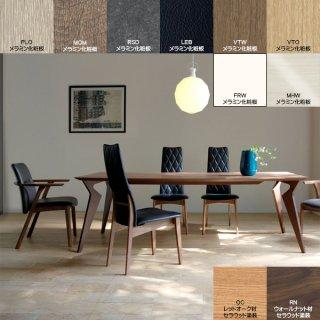 国産テーブル ヴォルドダイニングテーブル モリタインテリア オーダー家具【開梱・設置・組立て無料】