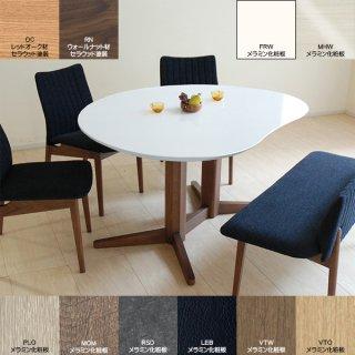 国産テーブル ミラージュ ダイニングテーブル モリタインテリア オーダー家具【開梱・設置・組立て無料】