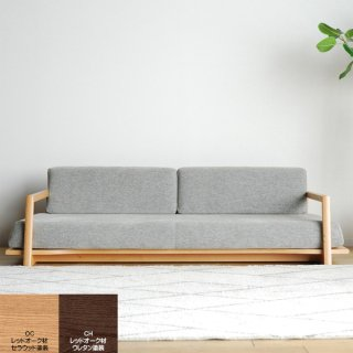 国産ソファ エスロウ フロアソファ モリタインテリア オーダー家具【開梱・設置無料】