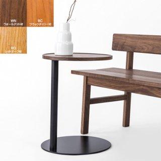 国産テーブル  グラシュー 44サイドテーブル レグナテック 国産家具 注文家具