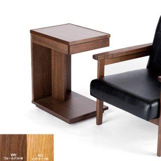 国産テーブル ジラーレ サイドテーブル レグナテック 国産家具 注文家具