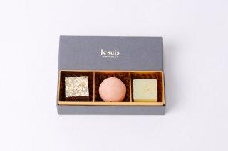 Chocolat Gift Box 3