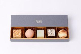 Chocolat Gift Box 5