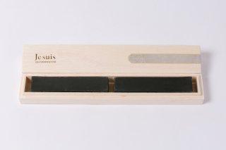 【期間限定30%OFF/SALE】Baton Marine Fango&Bamboo Charcoal