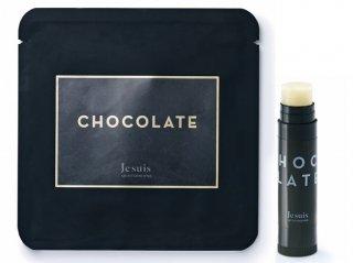 Lip Balm Chocolate