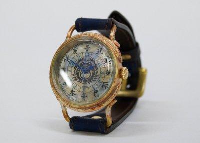 手創り腕時計 本藍