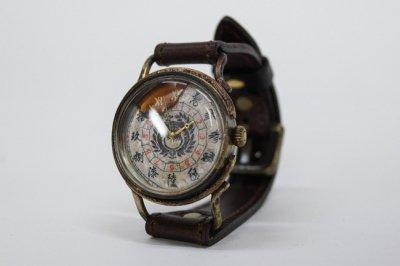 手創り腕時計 アンティーク