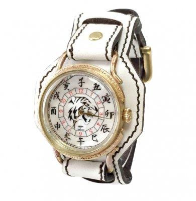 手創り時計「白虎」
