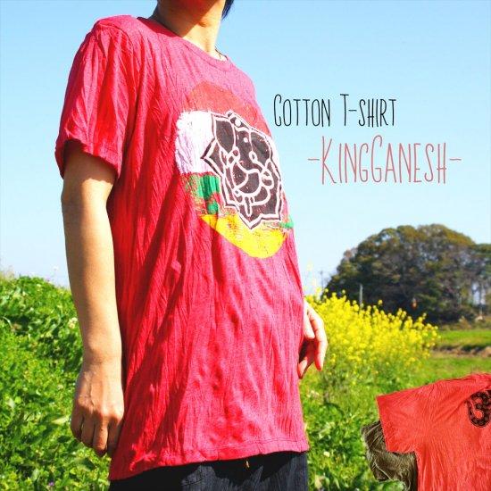 -KingGanesh-やわらかCotton T-shirt*2color