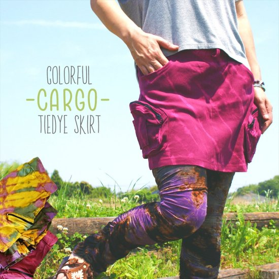 <img class='new_mark_img1' src='https://img.shop-pro.jp/img/new/icons12.gif' style='border:none;display:inline;margin:0px;padding:0px;width:auto;' />Colorful Tiedye CargoSkirt*3color