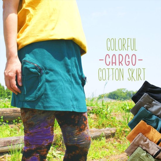 <img class='new_mark_img1' src='https://img.shop-pro.jp/img/new/icons12.gif' style='border:none;display:inline;margin:0px;padding:0px;width:auto;' />Colorful Cotton CargoSkirt*6color