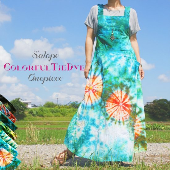 <img class='new_mark_img1' src='https://img.shop-pro.jp/img/new/icons33.gif' style='border:none;display:inline;margin:0px;padding:0px;width:auto;' />Colorful TieDye SalopeOnepiece*7pattern