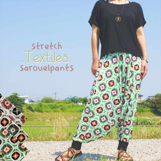<img class='new_mark_img1' src='https://img.shop-pro.jp/img/new/icons12.gif' style='border:none;display:inline;margin:0px;padding:0px;width:auto;' />Textiles Stretch Sarouelpants*3color