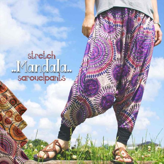 <img class='new_mark_img1' src='https://img.shop-pro.jp/img/new/icons12.gif' style='border:none;display:inline;margin:0px;padding:0px;width:auto;' />Mandala Stretch Sarouelpants*4color