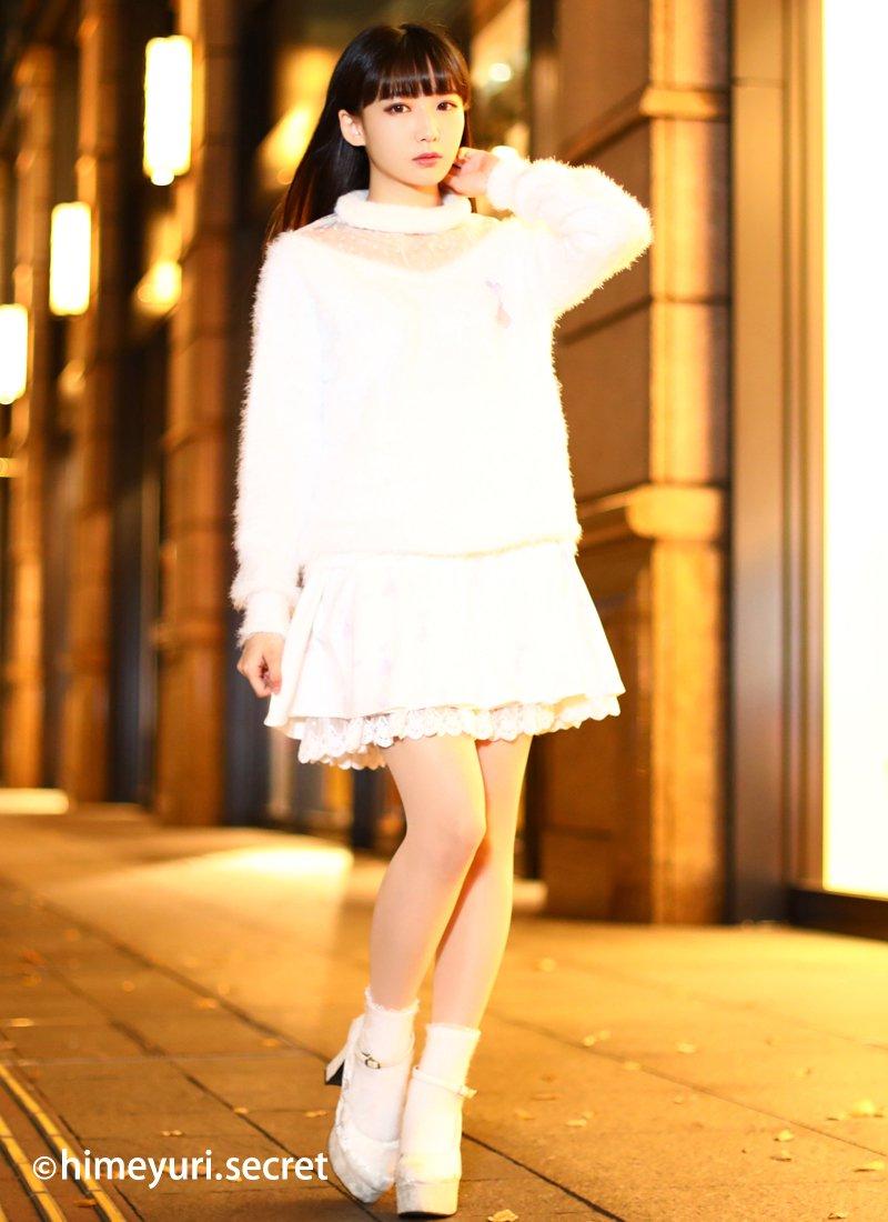 白昼夢 -スカート-