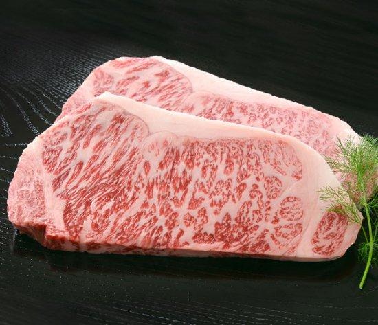 山形牛ロースステーキ