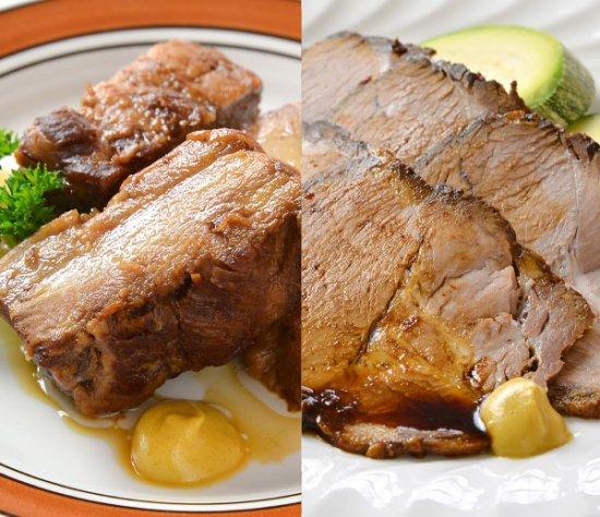 山形のやっこい豚角煮&特製焼き豚<span>【贈答品】</span>