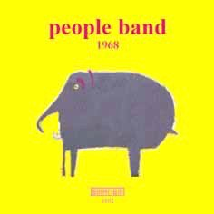 People Band / 1968 (CD)