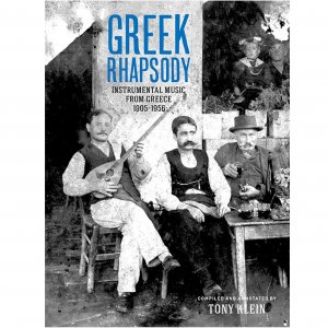 V.A. / Greek Rhapsody : Instrumental Music From Greece 1905-1956 (BOOK+2CD)