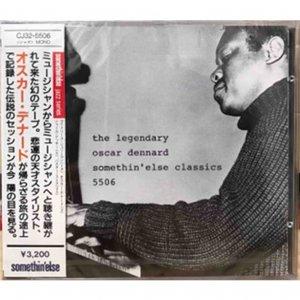 Oscar Dennard / The Legendary Oscar Dennard (CD)