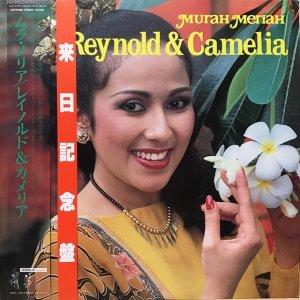 Reynold & Camelia / Murah Meriah (LP)