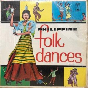 Juan Silos Jr. And His Rondalla / Philippine Folk Dances (LP)