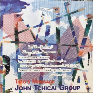 John Tchicai Group / Timo's Message (LP)