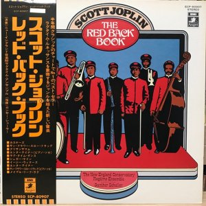 Scott Joplin / The Red Back Book (LP)