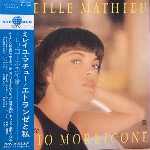 Mireille Mathieu / Mireille Mathieu Chante Ennio Morricone (LP)