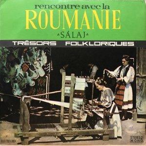 V.A. / Rencontre Avec La Roumanie : Sălaj (LP)