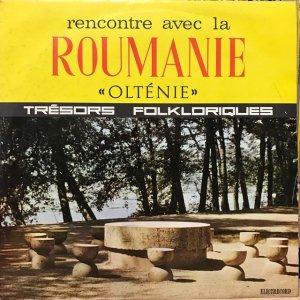 V.A. / Rencontre Avec La Roumanie : Olténie (LP)