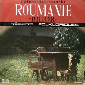 George Vancu, etc. / Rencontre Avec La Roumanie : Bihor (LP)
