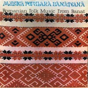 George Vancu, etc. / Romanian Folk Music From Banat (LP)