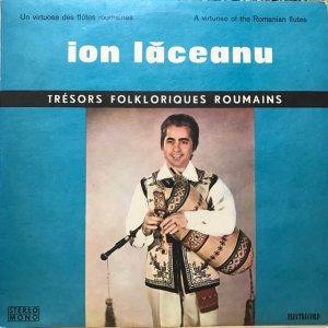 Ion Lăceanu / Ion Lăceanu (LP)