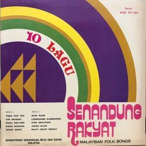 Kumpulan Muzik Badan Budaya / Senandung Rakyat : Malaysian Folk Songs (LP)