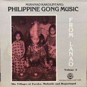 Muranao Kakolintang: Philippine Gong Music From Lanao Vol.2 (LP)