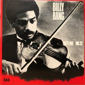 Billy Bang / Outline No.12 (LP)