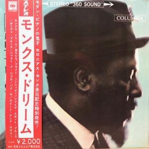 Thelonious Monk Quartet / Monk's Dream (LP)