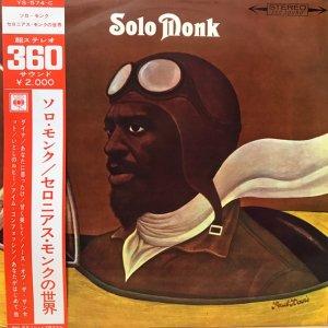Thelonious Monk / Solo monk (LP)