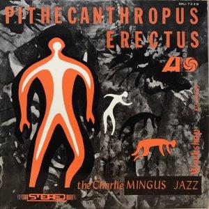 Charles Mingus / Pithecanthropus Erectus (LP)