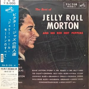 Jelly Roll Morton / The Best Of Jelly Roll Morton And His Red Hot Peppers (2LP)
