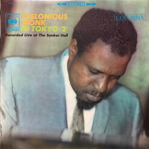 Thelonious Monk / In Tokyo 2 (LP)