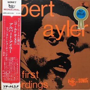 Albert Ayler / First Recordings (LP)