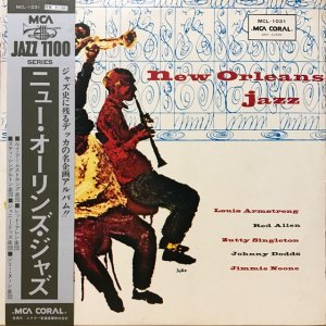 V.A. / New Orleans Jazz (LP)