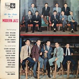 モダーン・ジャズ・オールスターズ / Modern Jazz (LP)