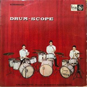 原信夫とシャープス・アンド・フラッツ / Drum-Scope (LP)