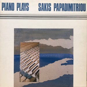 Sakis Papadimitriou / Piano Plays (LP)